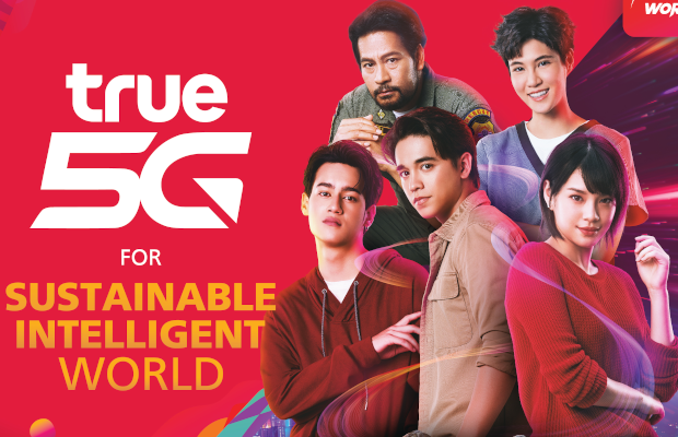 True Group Heroes Launch Thailand's First 5G Network