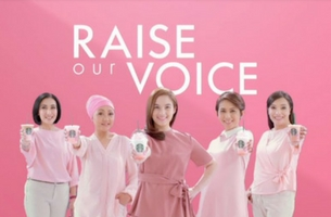 Starbucks Indonesia Launches #pinkvoice Breast Cancer Awareness Campaign