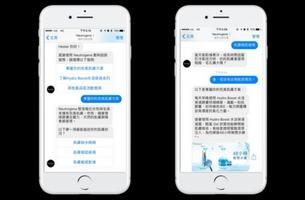 Tribal Worldwide HK's New Facebook Chatbot for Neutrogena Boosts Customer Engagement