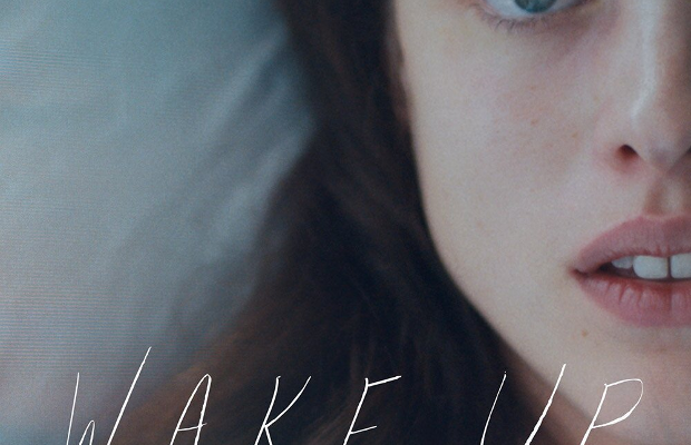 Margaret Qualley Forced to Rediscover Her Humanity in Intriguing Short from HP