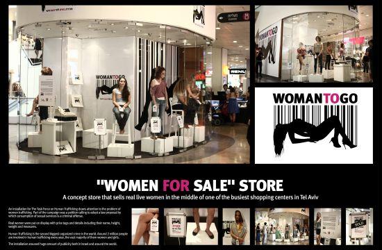 Women to go!
