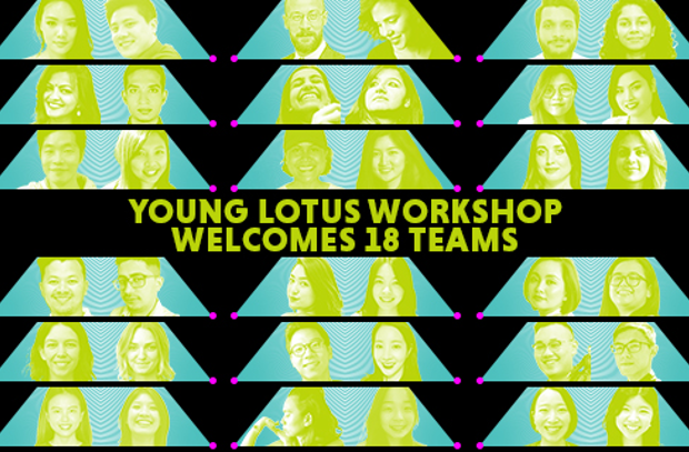 36 Up-and-Coming Creatives to Join ADFEST 2019's Young Lotus Workshop