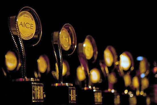 AICE Awards Call for Entries