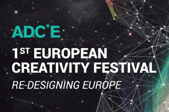 The ADC of Europe Announces The European Creativity Festival