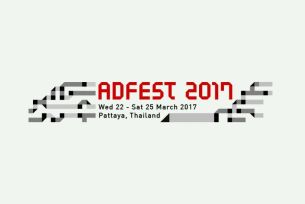 ADFEST 2017 Announces Call for Entries for 20th Annual Lotus Awards