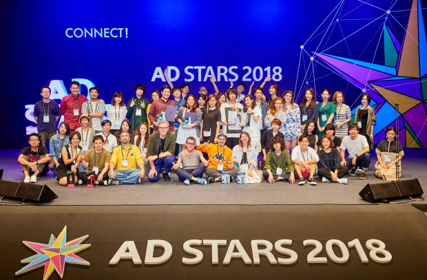 AD STARS Is Now Recruiting Junior Creatives to Compete in 2019 New Stars Competition