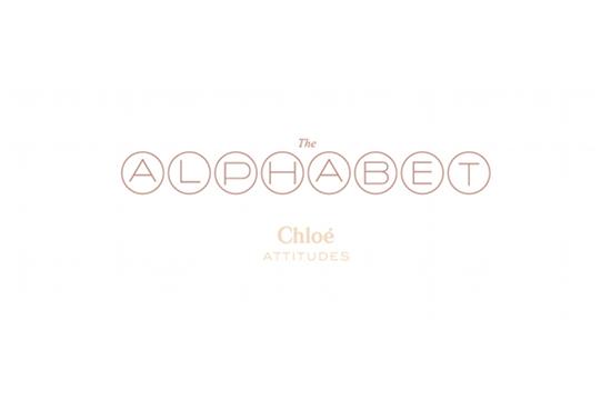 Chloé's Heritage-Celebrating Digital Archive