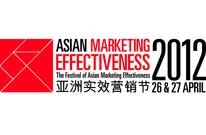 Asian Marketing Effectiveness Festival Opens This Week With Outstanding Programme