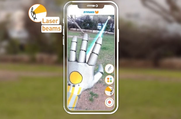 Meuhedet Health Fund's AR Experience Turns Injured Children into Superheroes