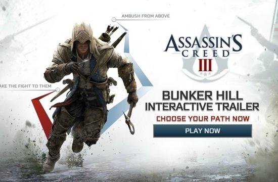Interactive Assassin's Creed III on SXSW Shortlist