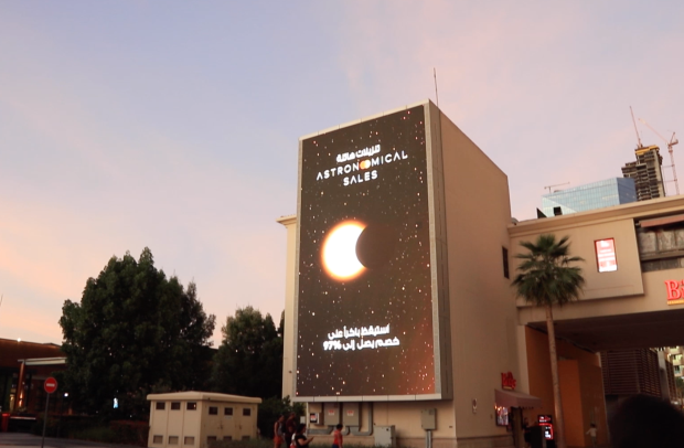 How Mastercard Hijacked an Eclipse with an Astronomical Sale