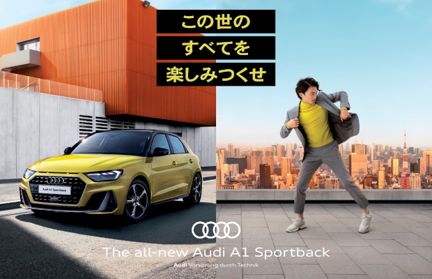 Audi Encourage Young People to 'Live Life to the Fullest'