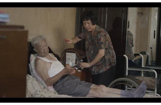 'Key Auntie' for Alipay via Lowe China