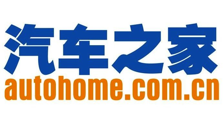 Autohome Picks UNLIMITED for Integrated Brand Launch in Europe
