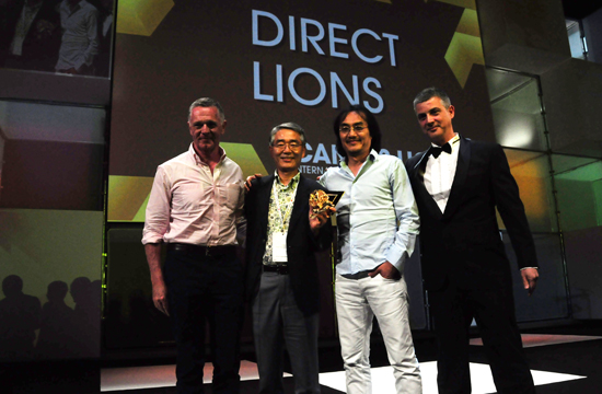 Cheil Worldwide Wins Big at Cannes Lions 2012