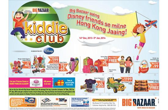 'Big Bazaar Kiddie Club'