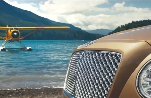 Bentley Bentayga Launches with Powerful Soundtrack from Mcasso