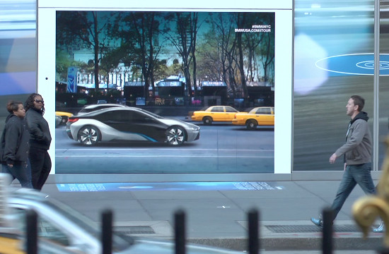 BMW: A Window into the Near Future