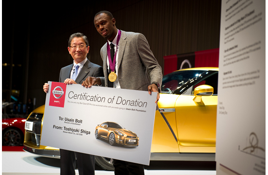 'Bolt Gold' Nissan GT-R Charity Auction