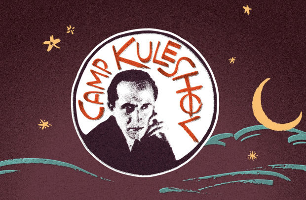 Camp Kuleshov 2019 Issues Call for Entries