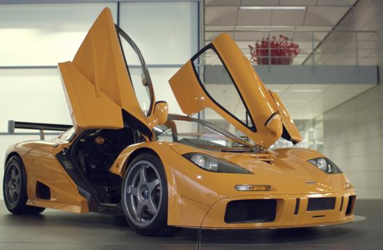 McLaren Automotive Uncovers New Digital Home