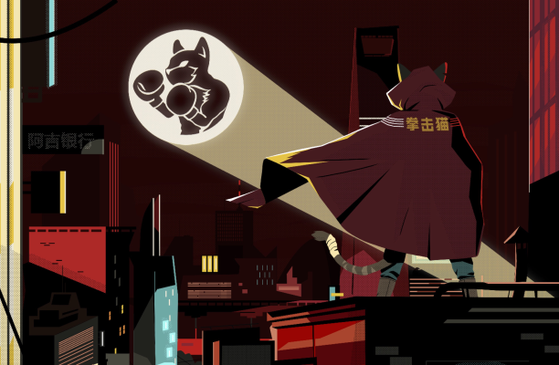 Boxing Cat Takes on Banal Beer in Super-Powered Animated Spot