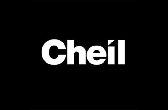 Cheil UK Calls for Applicants for Paid Film Labs Placement Scheme