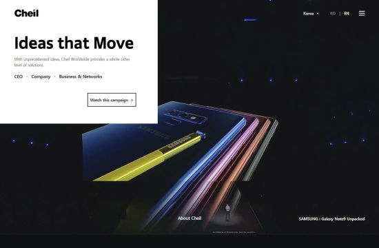 Cheil Worldwide Launches New Global Website