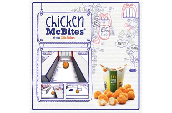 Razorfish Digital Campaign for McDonald's
