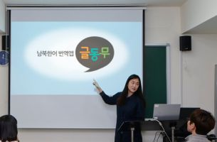 Cheil Worldwide Supports Recovery of North Korean Defectors with 'Soulmate' Project