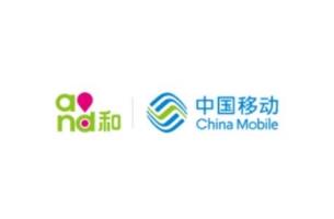 Leo Burnett Asia Wins China Mobile & 4G Creative Business
