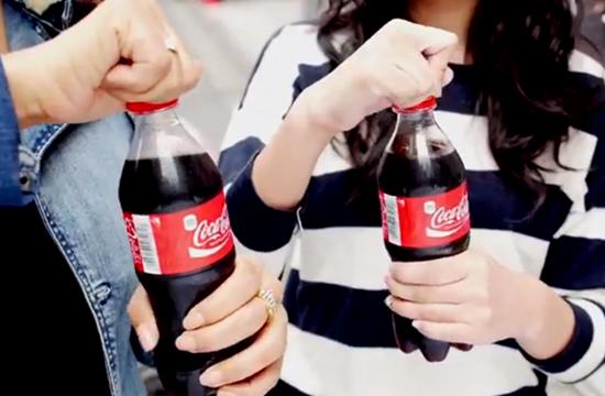 Coca-Cola Remix Bottle