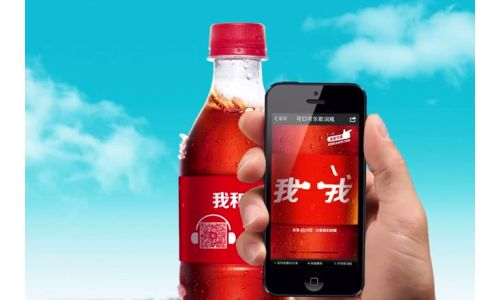 Isobar Puts Lyrics in a Bottle for Coca-Cola Summer Campaign