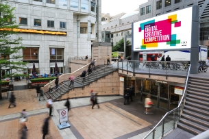 Ocean Launches Search for the World's Most Creative Digital OOH