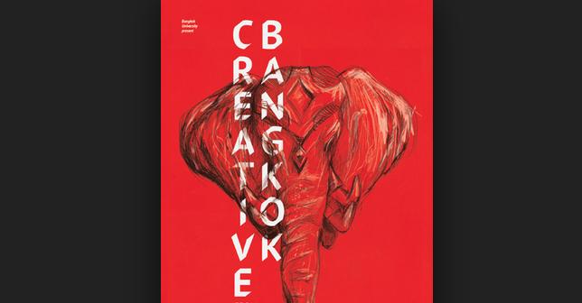 Creative Bangkok Cries Out For Innovation Over Imitation