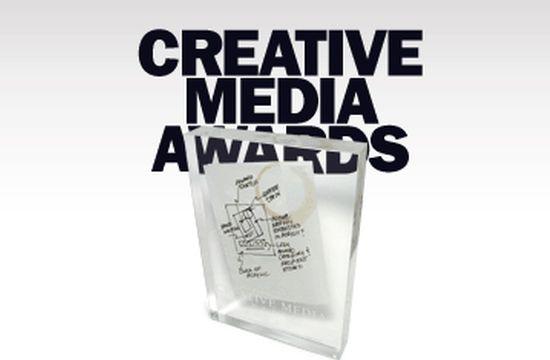 Creative Media Awards Call for Entries