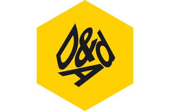D&AD and DCM Hook Up for 'Inspired By Film'