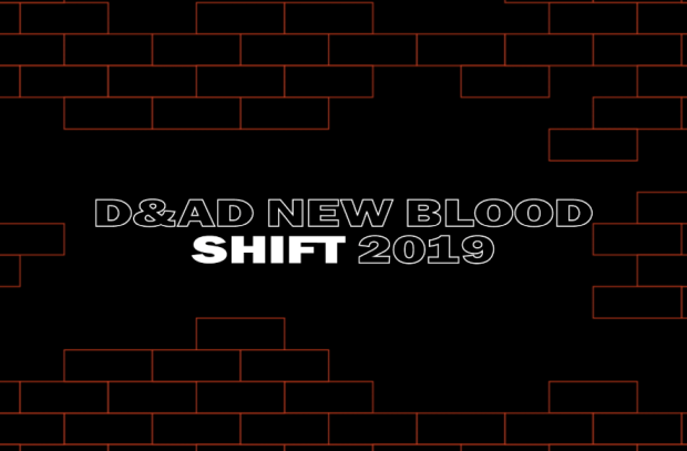D&AD Extends Applications Deadline for New Blood Shift 2019