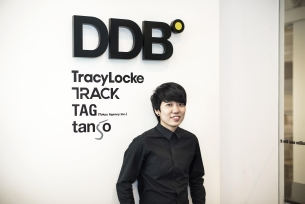 DDB Singapore Wins at Mediacorp Young Lions Competition 2016