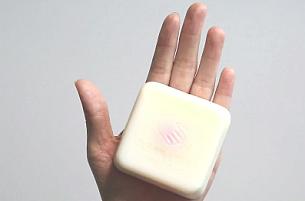 Dentsu One Bangkok and Zantiis Develop Blinking Soap to Eliminate Norovirus