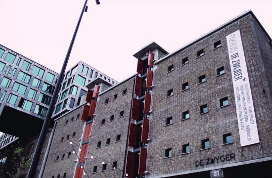 Amsterdam's Creative Community Gathers at Dutch Digital Design