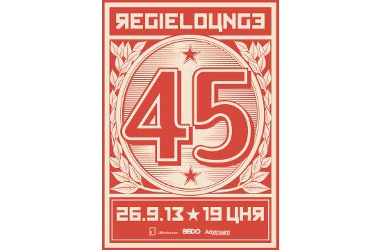 Directors Lounge 45 Hits Dusseldorf