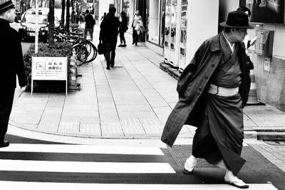 Damon Stapleton: The Soft Silence of Tokyo