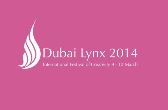 Dubai Lynx 2014 Call for Entries Opens