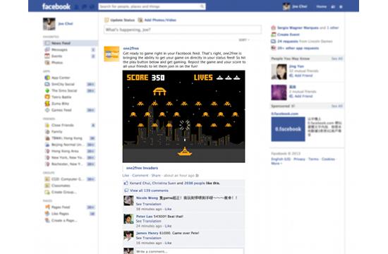 TBWA Digital Arts Network 'Gamify' Facebook