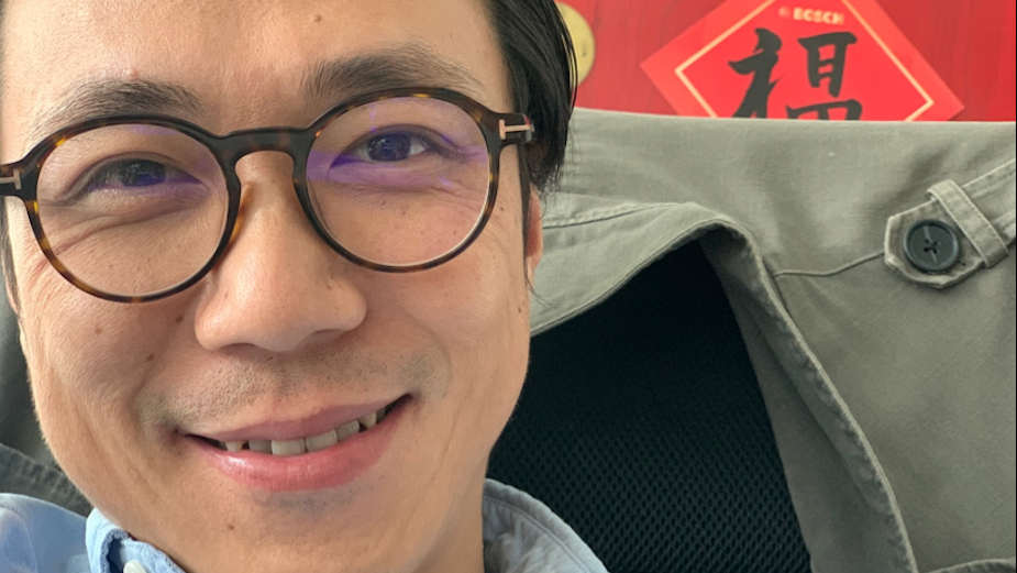 The Essential List: Eric Yang