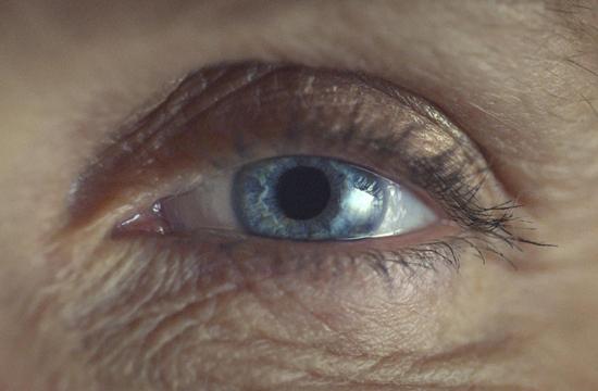 Vision Express: 'Vision. Taken Seriously.'