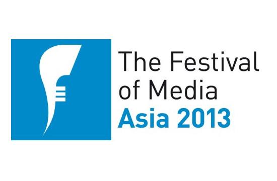 2014 Festival of Media Asia Pacific
