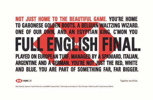 HSBC UK Celebrates Diversity of Full English Football Finals with Tactical Ad