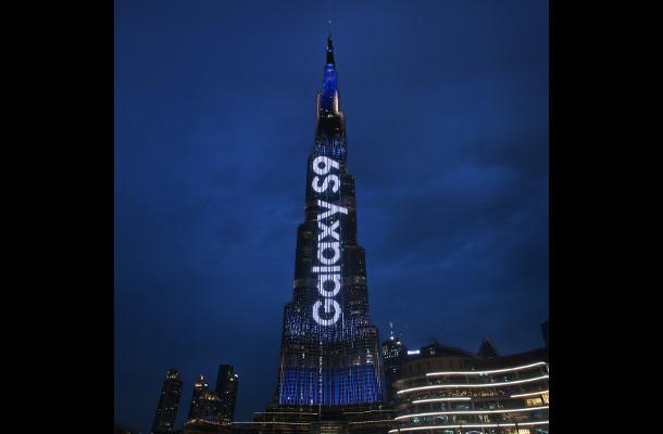 Samsung to Light Up World's Tallest Skyscraper